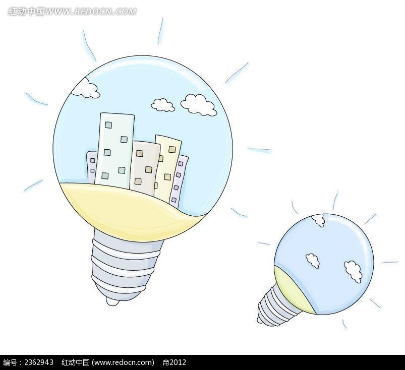 城市灯泡手绘水彩物品插画