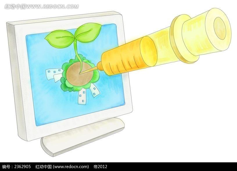 电脑和针筒手绘水彩物品插画