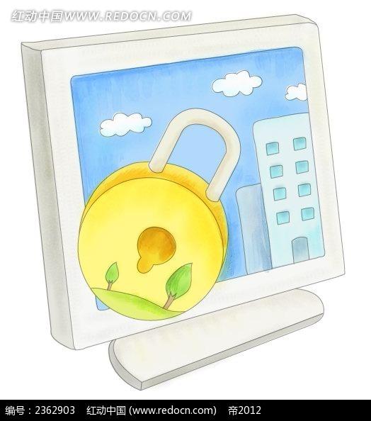 电脑和锁手绘水彩物品插画