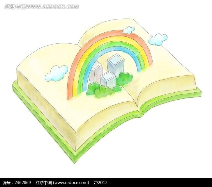 书本和彩虹手绘水彩物品插图图片