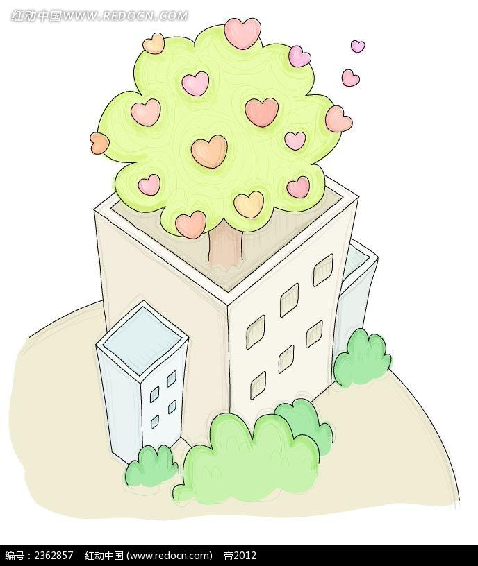 大楼和爱情树手绘水彩物品插图