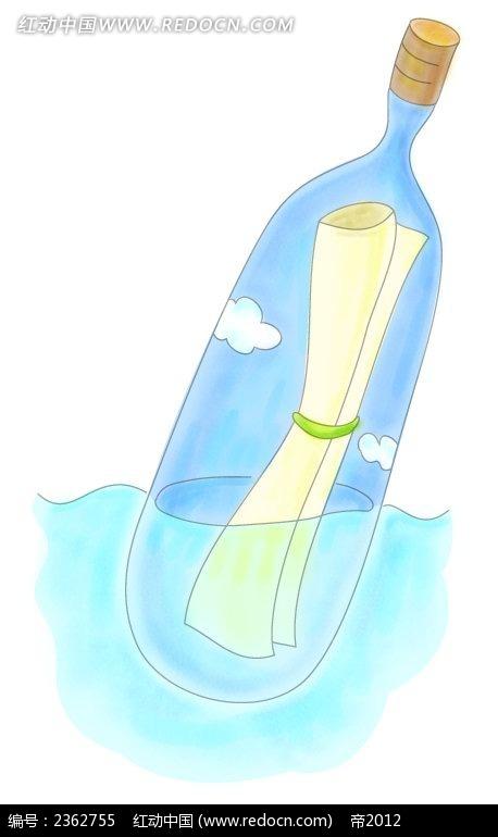 许愿瓶 手绘水彩物品插图