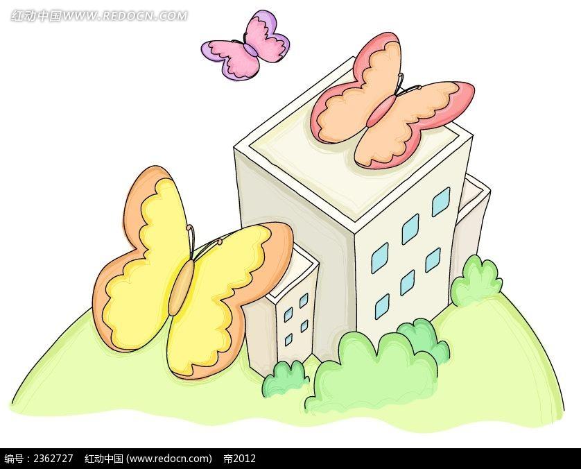 蝴蝶和大楼手绘水彩物品插画psd免费下载_现代科技素材