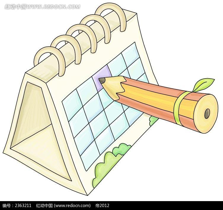 台历和铅笔手绘水彩物品漫画