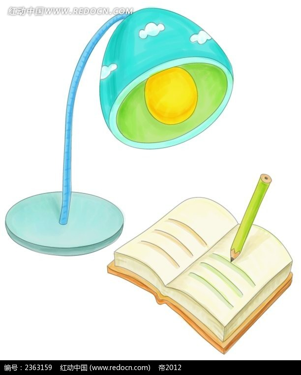 台灯与书本手绘插图