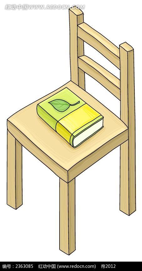 手绘椅子psd免费下载_现代科技素材