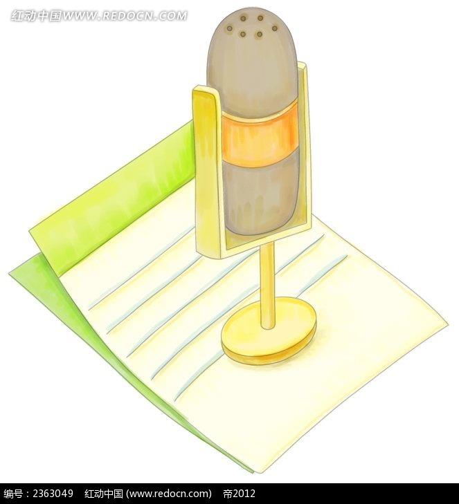 话筒信纸手绘插画