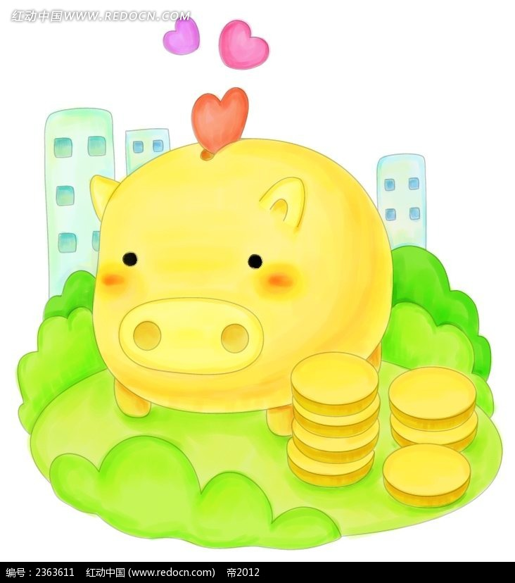金融手绘素材(小猪扑满)