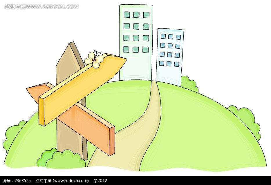 指示牌和大楼手绘卡通插图