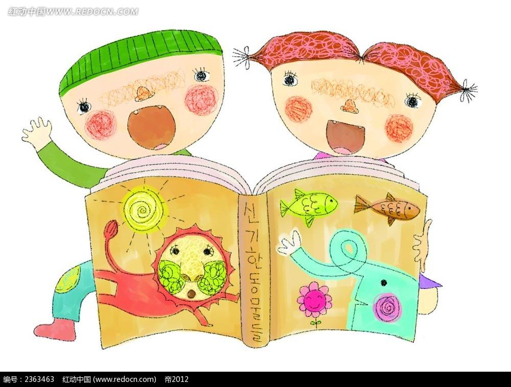 手绘看书小人插图