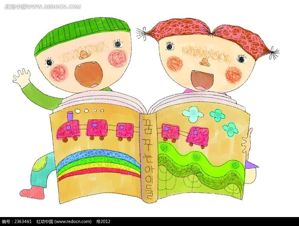 可爱手绘看书小人物品插图