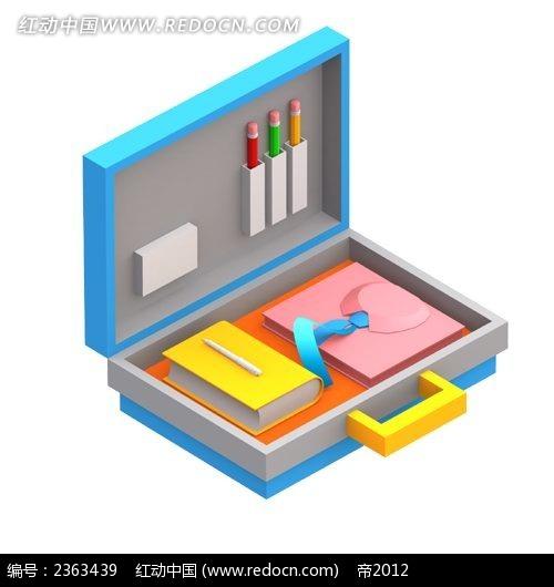 文具箱手绘卡通物品插图