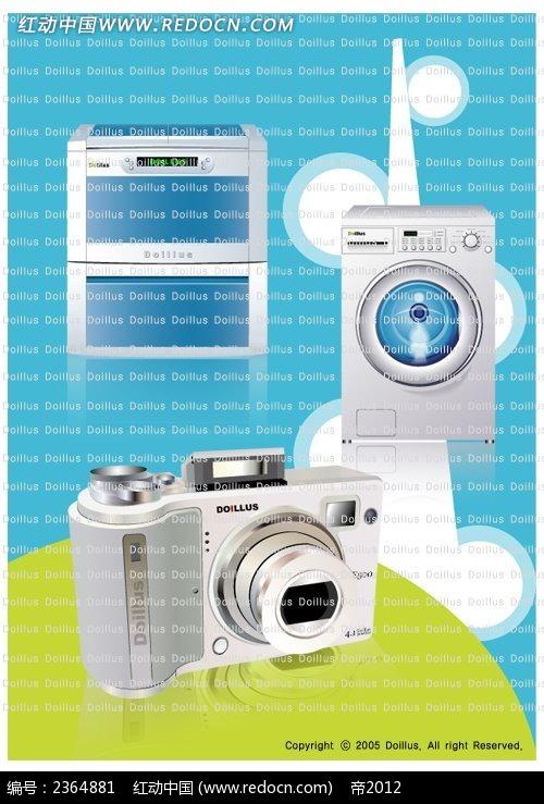 电子产品照相机手绘水彩物品插图