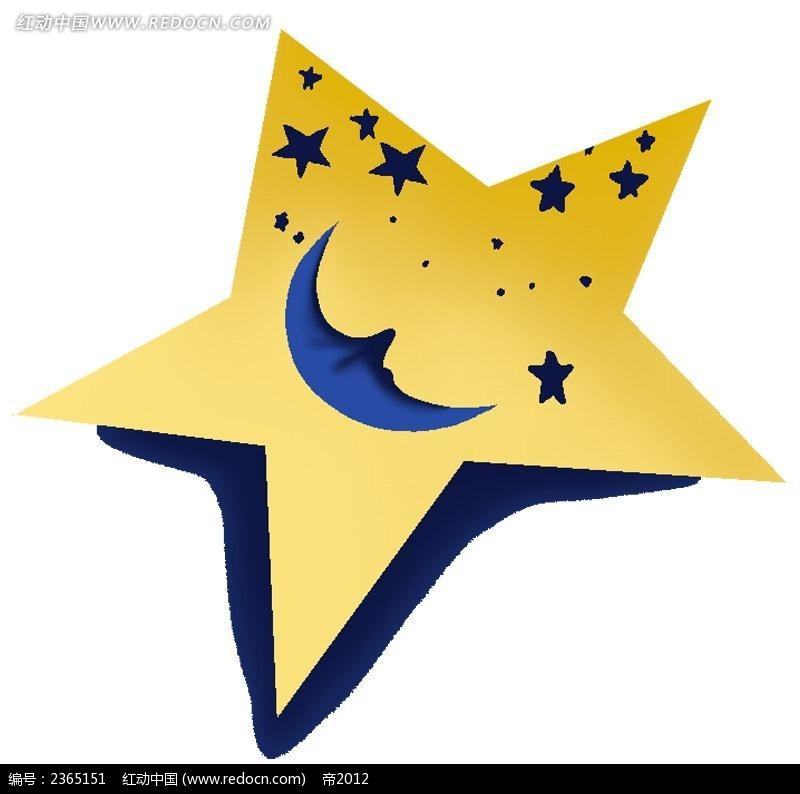 星星和蓝色月亮手绘水彩插画