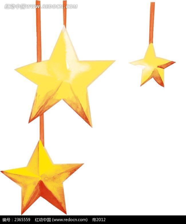 星星水彩简笔画素材