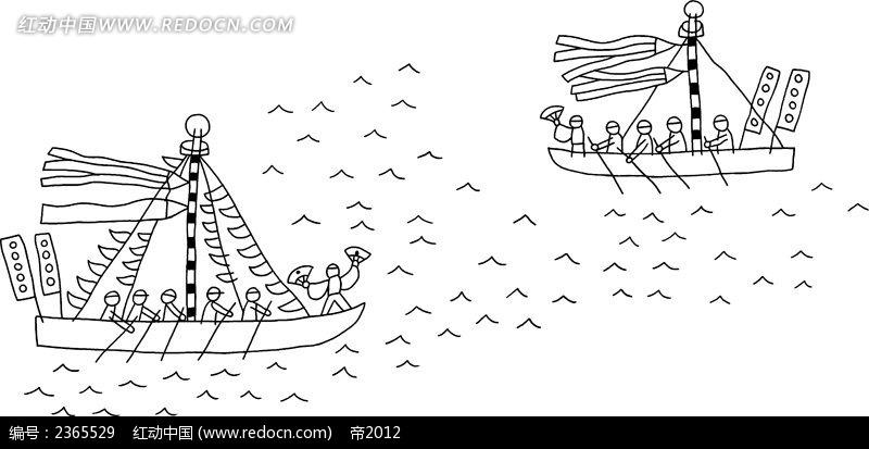 船只大海简笔画插图
