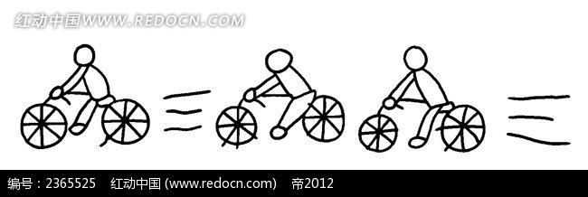小人自行车简笔画插图