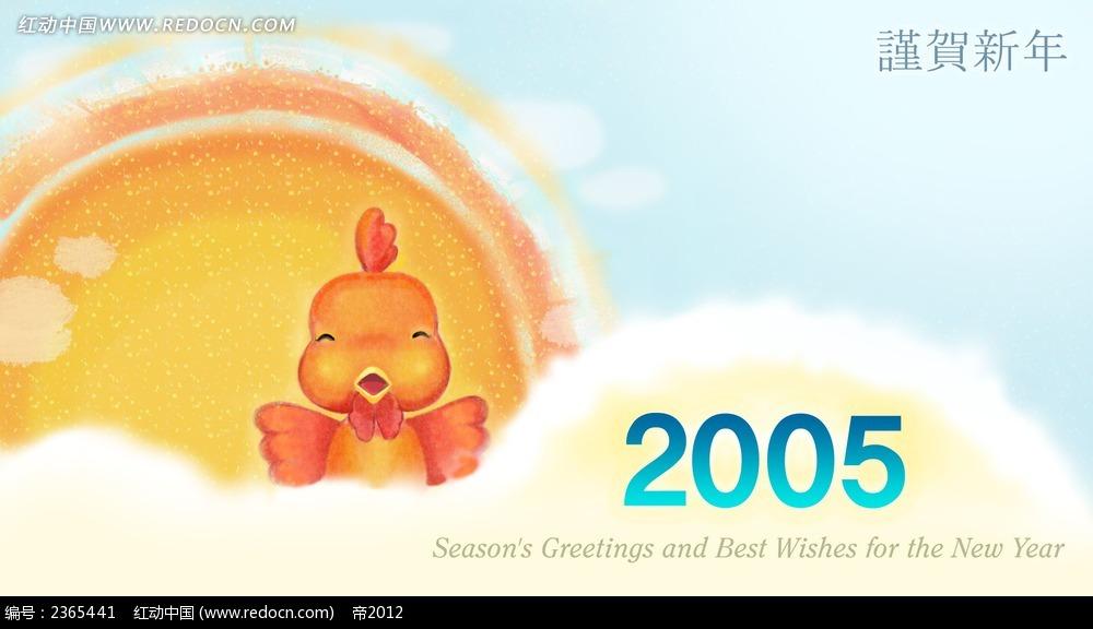 韩国手绘小公鸡时尚漫画图片