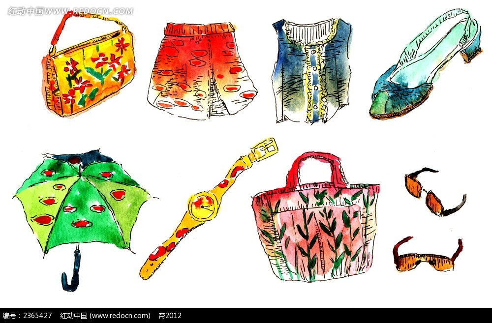 杂项女性雨伞包墨镜手绘水彩插图