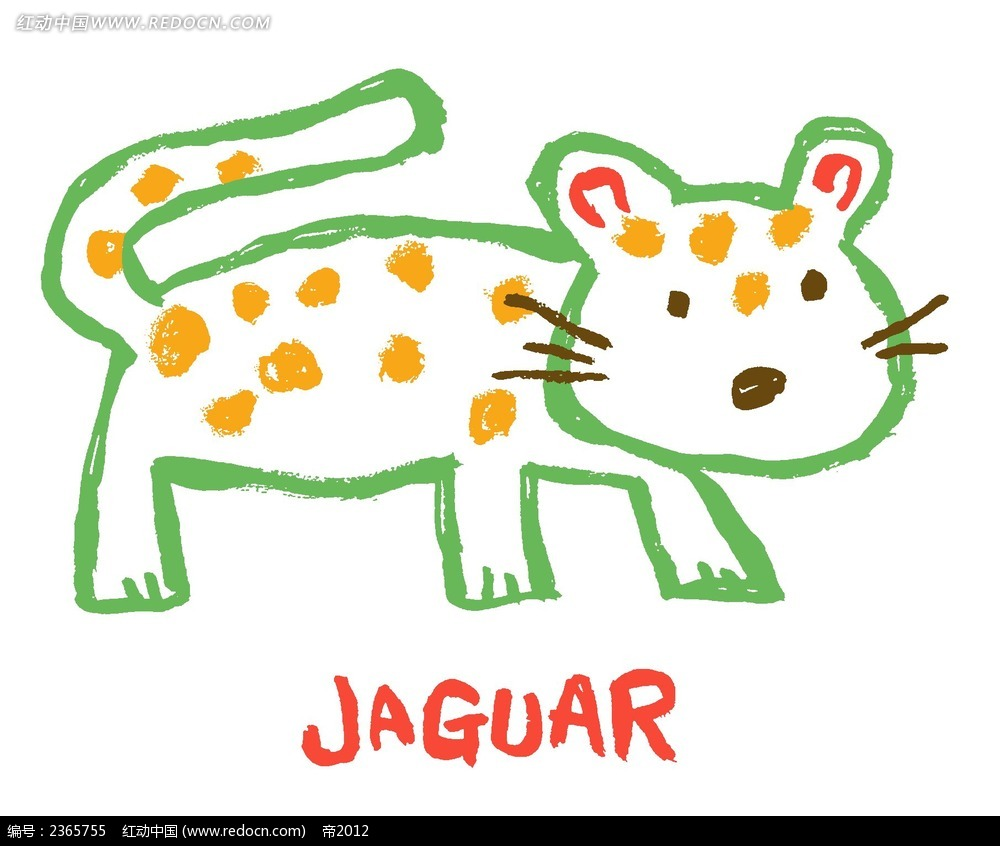 卡通手绘豹子