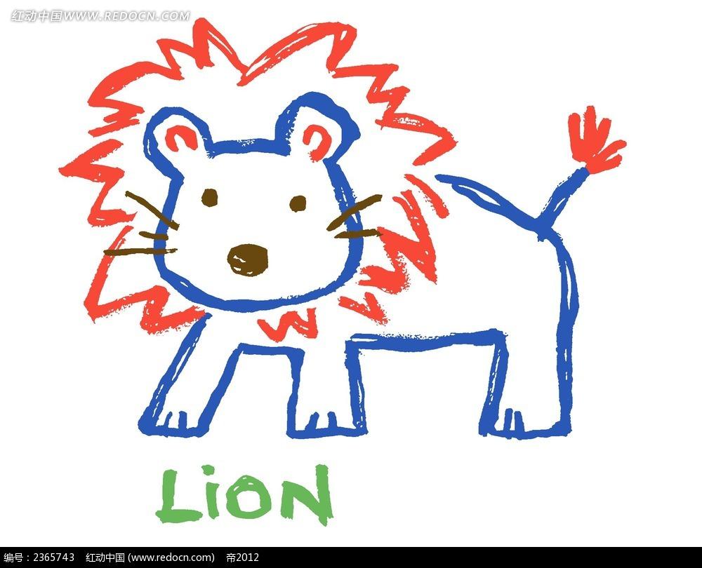 手绘卡通狮子图片