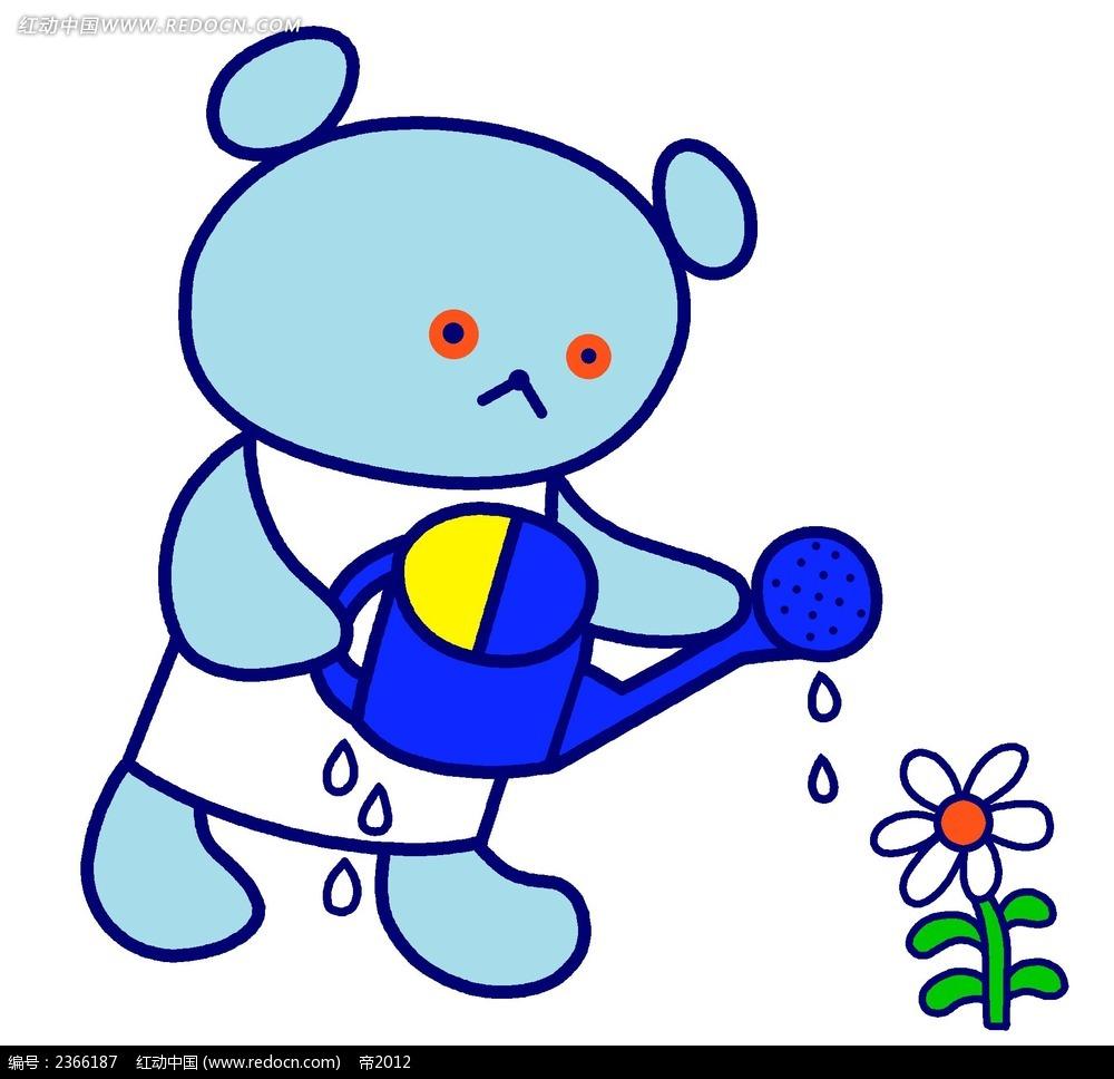 简笔画小熊浇花PSD素材免费下载 编号2366187 红动网