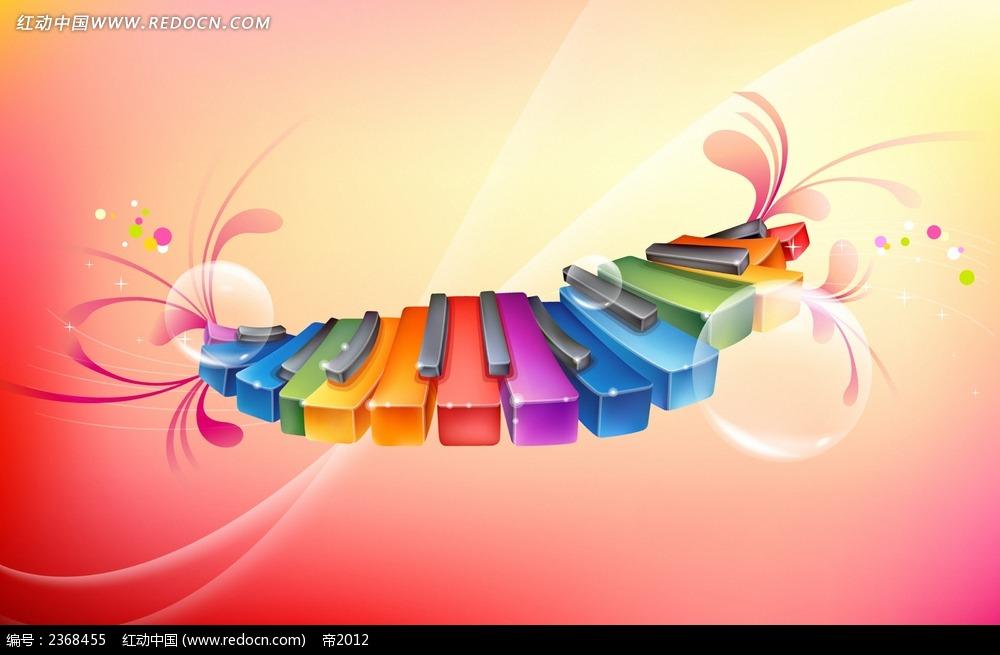 琴键卡通背景素材图片