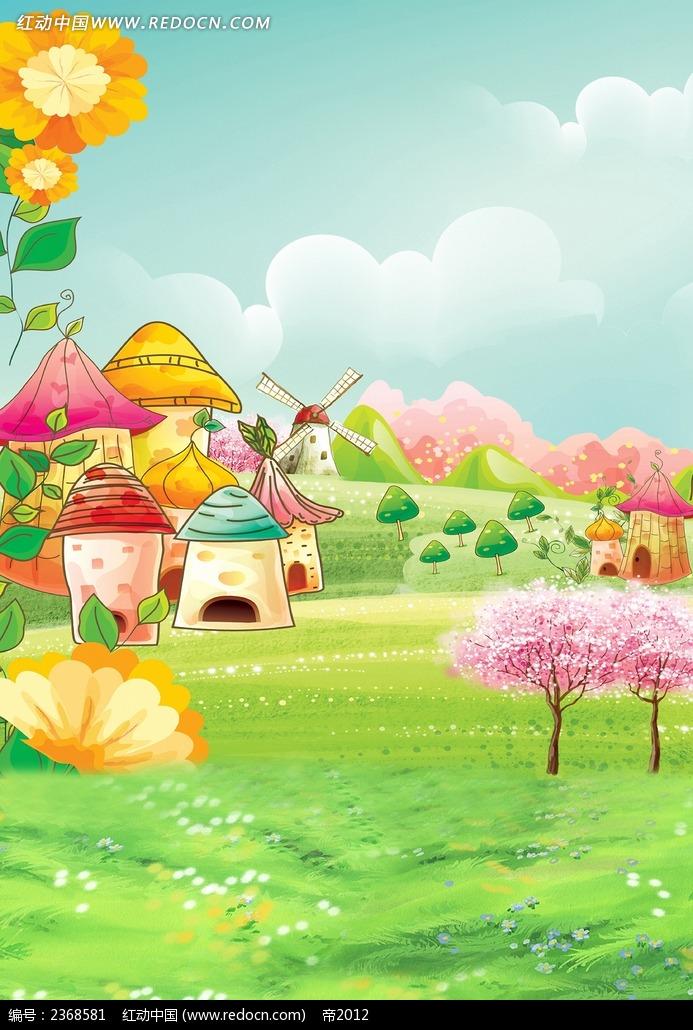 背景素材  背景图片  儿童梦幻卡通背景素材