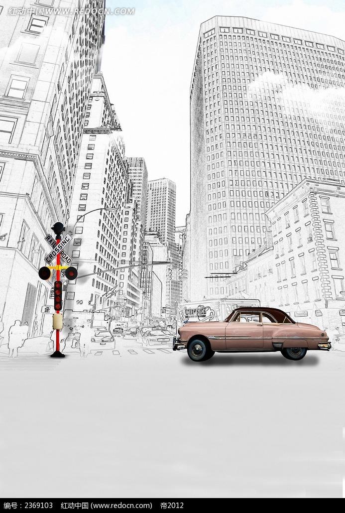 现代时尚都市街景