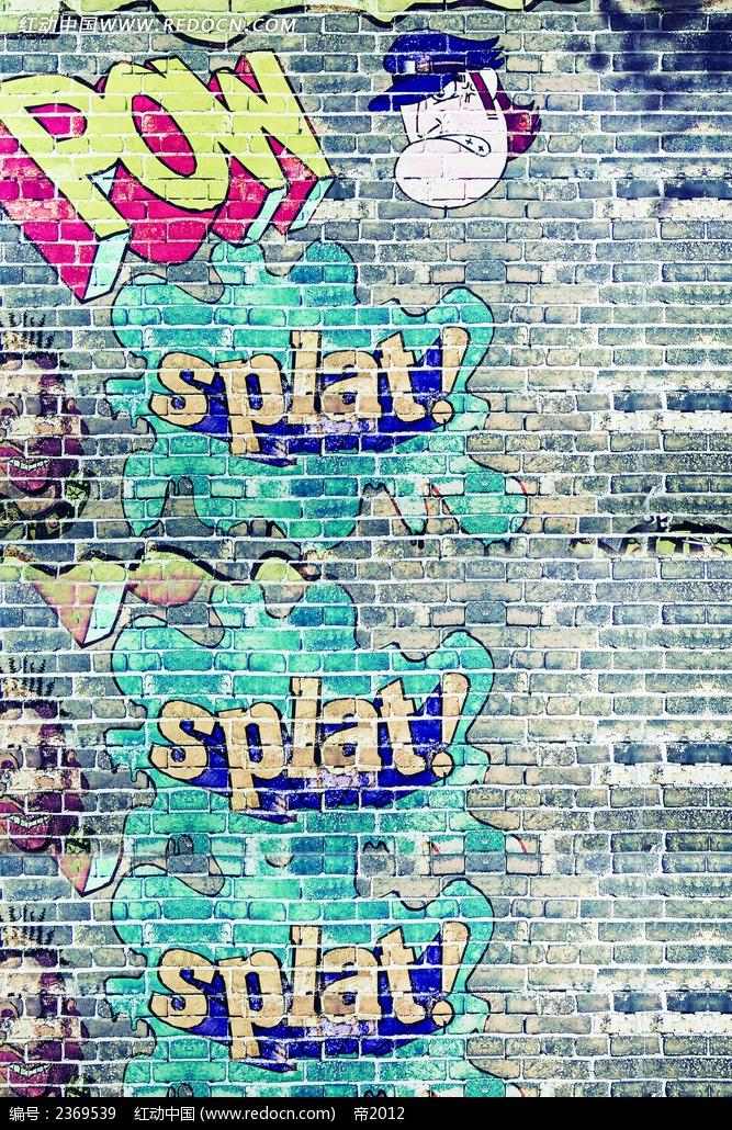 街头墙绘涂鸦图片