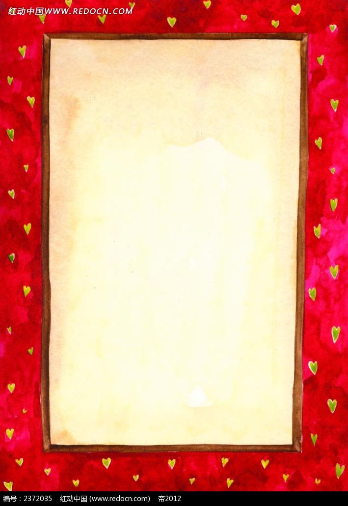 水彩心形背景边框画EPS素材免费下载 编号2372035 红动网