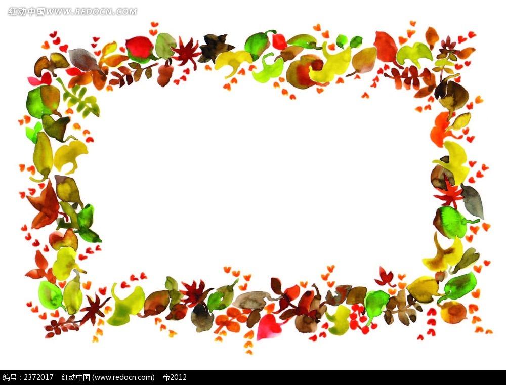 水彩树叶心形边框设计