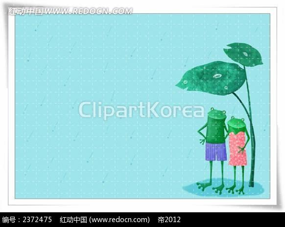 荷叶青蛙背景画EPS素材免费下载 编号2372475 红动网