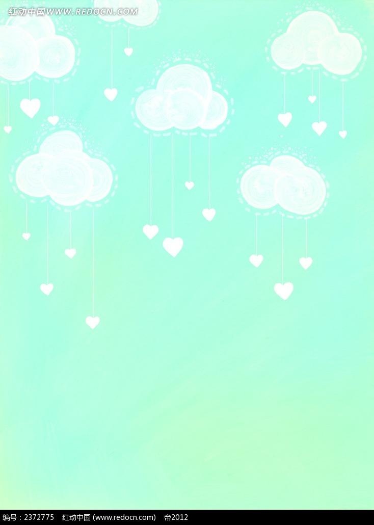 蓝天白云心形背景画  水彩画