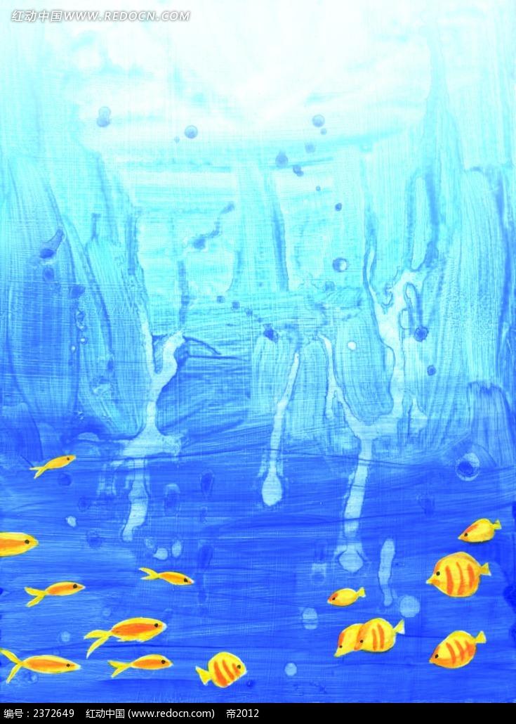 大海小鱼背景水彩画