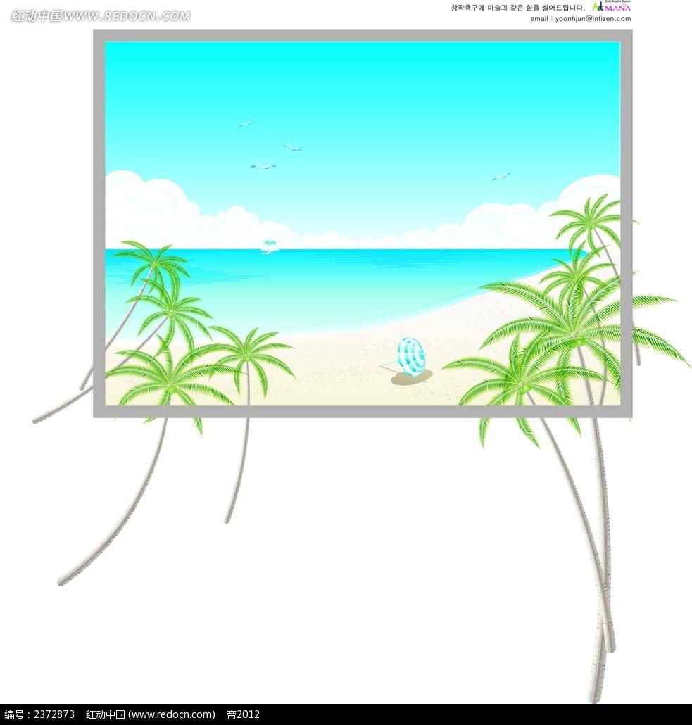 大海沙滩椰树手绘背景图