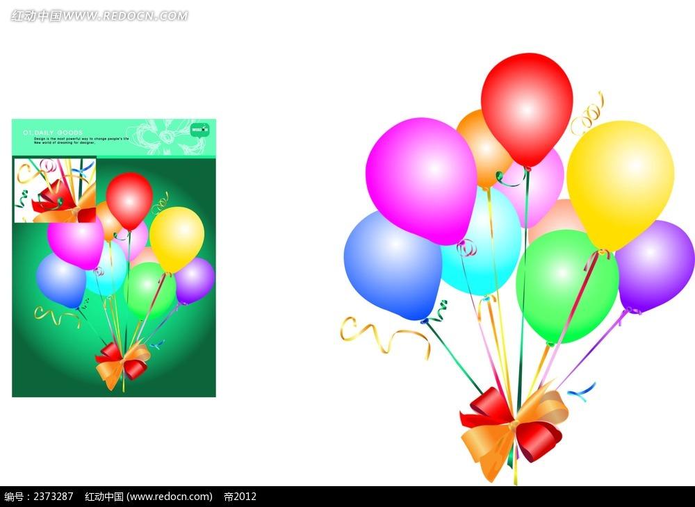 立体气球手绘画