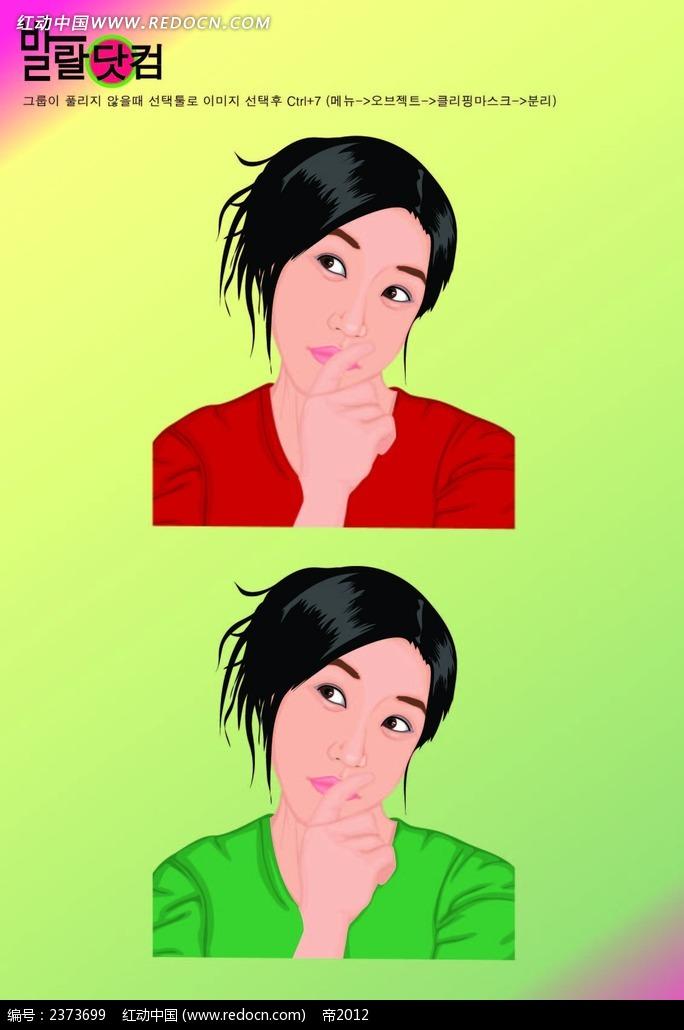 思考的手绘美女矢量图eps免费下载_卡通形象素材