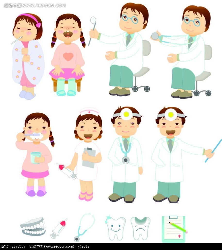 生病的小孩医生卡通画