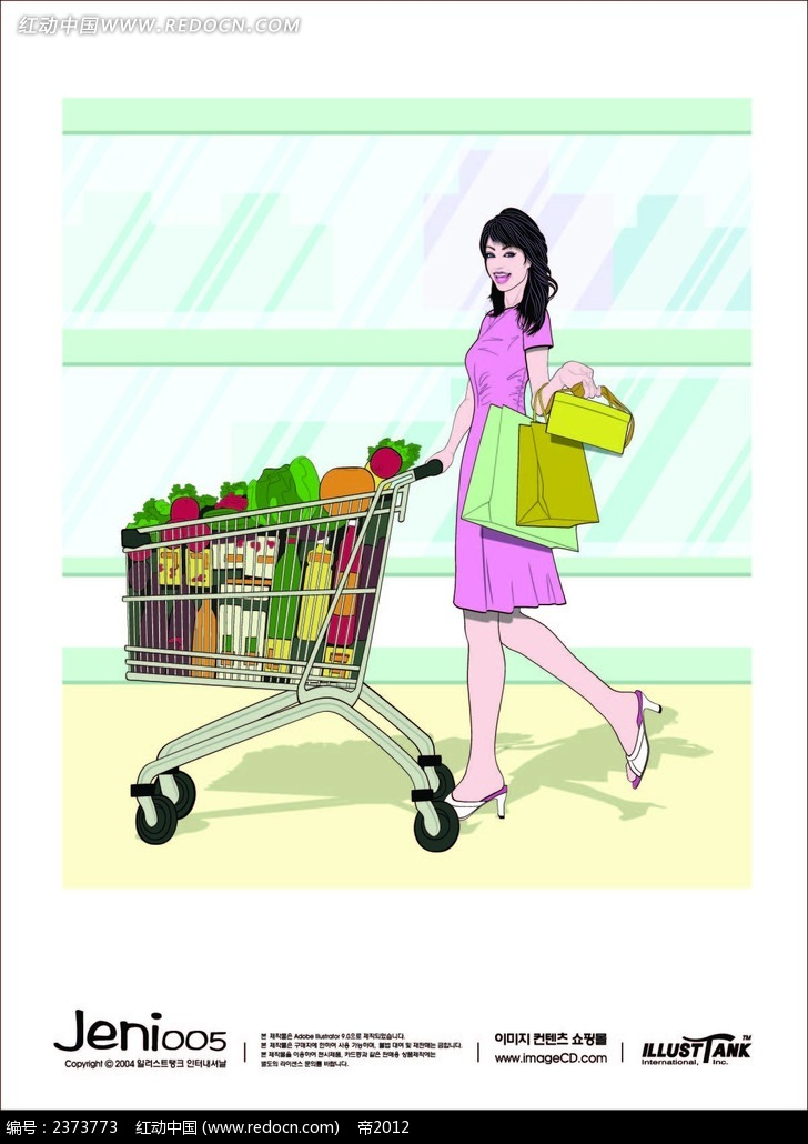 推购物车购物的手绘美女
