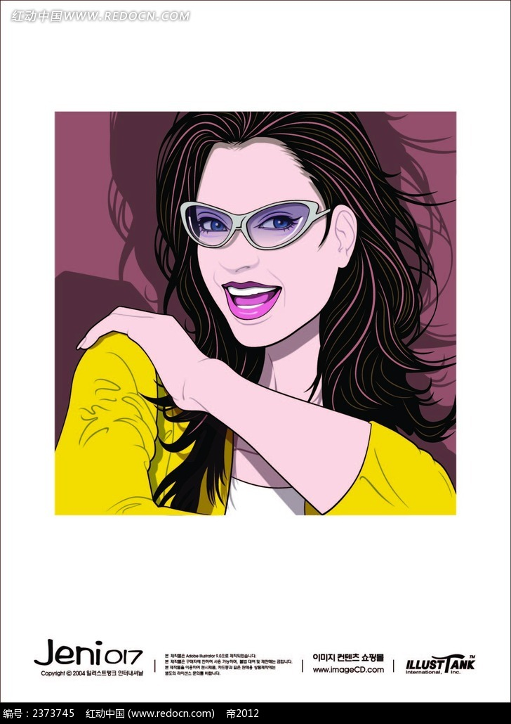 带眼镜的时尚美女手绘图