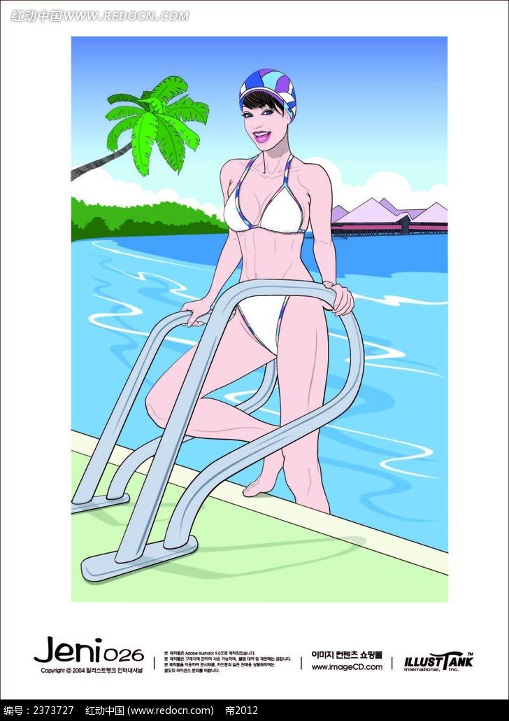 游泳上岸的手绘美女