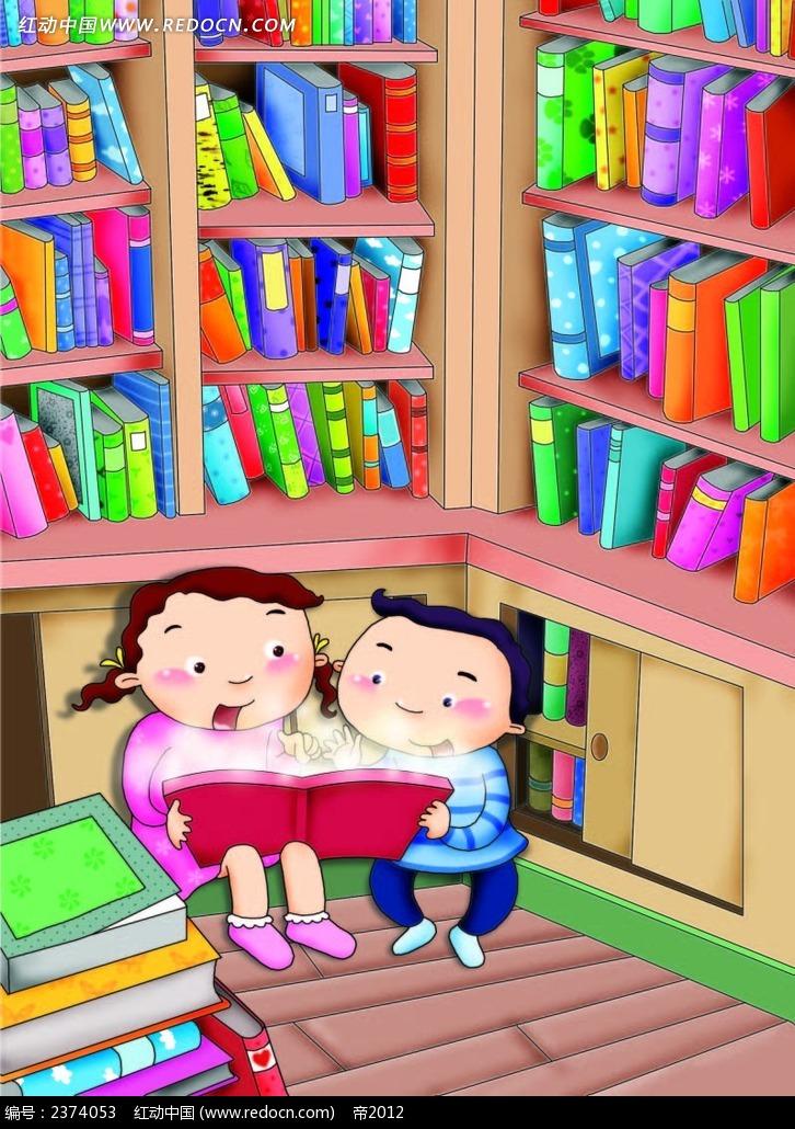 在图书馆看书的小朋友矢量图eps免费下载_卡通形象素材
