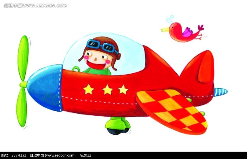 开飞机的小男孩手绘画