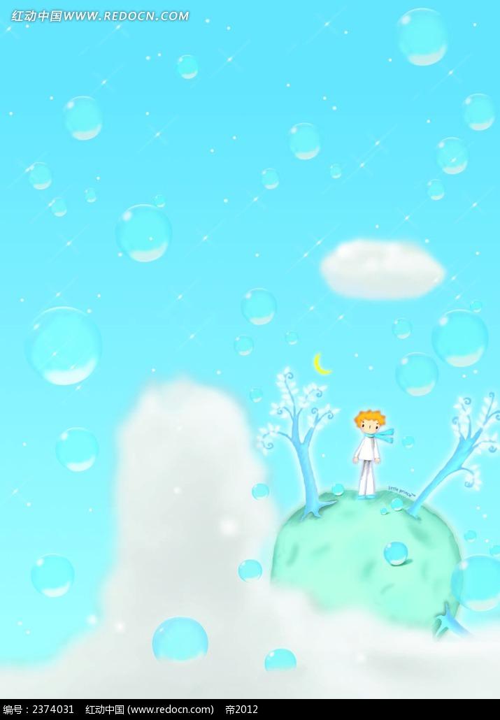站在地球上的小孩水滴背景画
