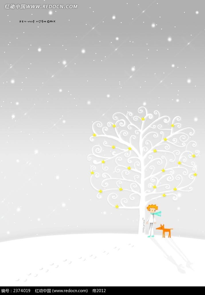 大树下的小孩小狗唯美背景画
