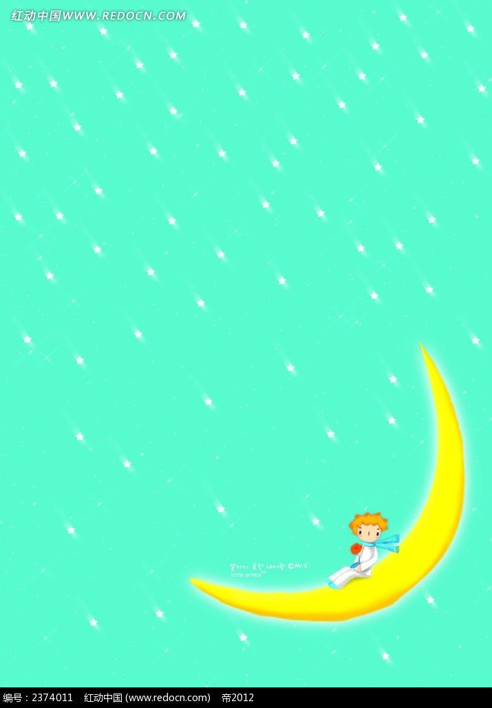 坐在月亮上数星星的小孩背景画eps免费下载_卡通形象