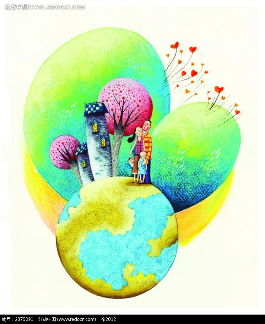 地球上的一家创意水彩画EPS素材免费下载 编号2375091 红动网图片