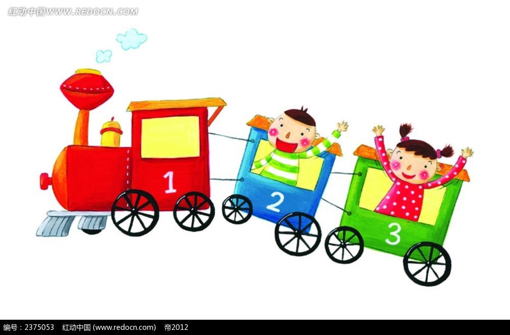 坐火车的小男孩小女孩