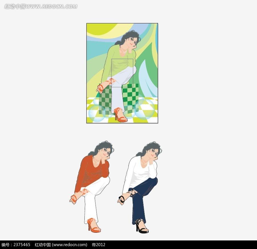 坐着抬腿撑脸的美女手绘图矢量图eps免费下载_卡通